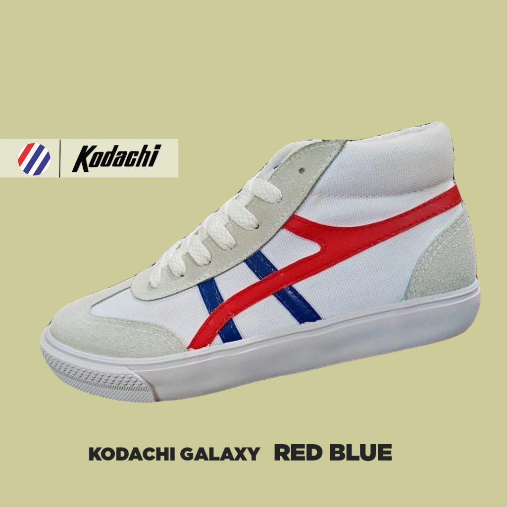 Kodachi-International-Galaxy-red-blue-merah-biru-2