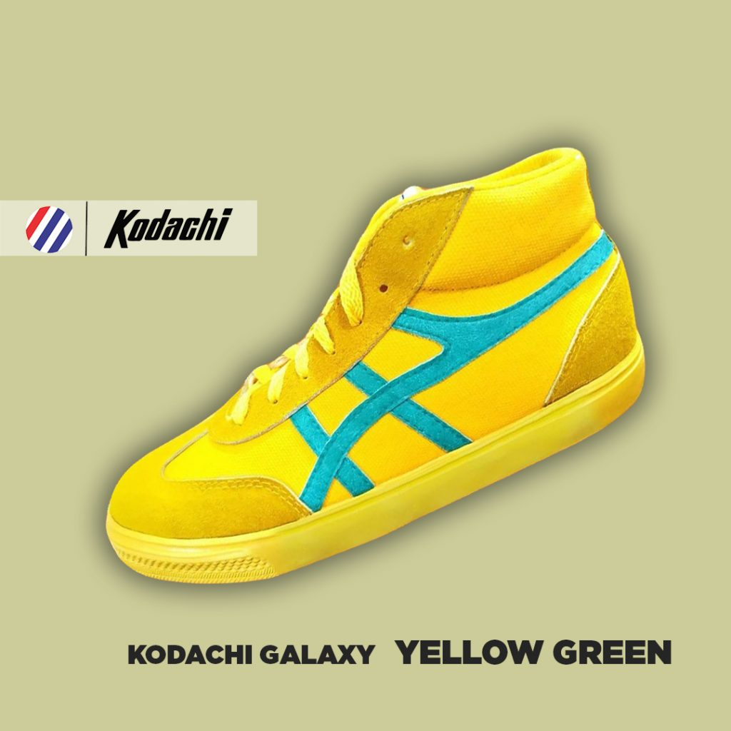 Kodachi-International-Galaxy-yellow-and-green-kuning-hijau-2